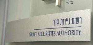 รัฐบาลอิสราเอลจัดตั้งคณะกรรมการศึกษาการขายเหรียญ ICO
