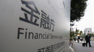 ผู้ออกกฎหมายในประเทศญี่ปุ่นจะเริ่มจับตาดูการซื้อขาย Bitcoin นับตั้งแต่เดือนหน้า