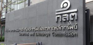 ก.ล.ต. ประเทศไทยประกาศเตือนประชาชนลงทุนโทเคนดิจิทัลกับ DB Hold ให้ระมัดระวัง