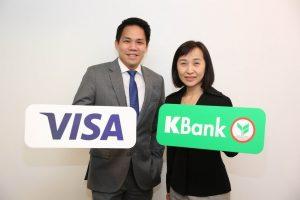 ธนาคารกสิกรไทยเตรียมทดสอบระบบโอนเงินต่างประเทศผ่าน Blockchain ของ Visa