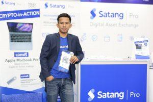 เว็บกระดานซื้อขาย Bitcoin สัญชาติไทย Satang Pro ต้องการแจกทองคำให้คุณแบบฟรีๆ