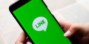 เว็บเทรด Bitcoin ของผู้ให้บริการแอพแชทชื่อดัง LINE เตรียมได้รับใบอนุญาตในญี่ปุ่นในเดือนนี้