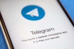 Telegram ยื่นคำร้องอุทธรณ์ต่อศาลสูงในสหรัฐฯ หลังศาลสั่งให้หยุดขายเหรียญ Gram
