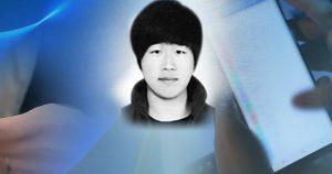 เว็บเทรด Bitcoin ในเกาหลีใต้ช่วยเหลือตำรวจสืบสวนอาชญากรคดีอื้อฉาว 'nth room'