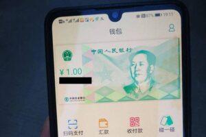 รัฐบาลจีนเผยระบบหลังบ้านของเหรียญคริปโตหยวนดิจิทัลถูกพัฒนาเสร็จแล้ว