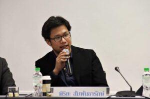 กูรู Bitcoin ชื่อดังในไทยเตือนลงทุน DeFi มีความเสี่ยงสูง เหมือนเอาเงินไปฝากไว้ให้คนไม่กี่คน