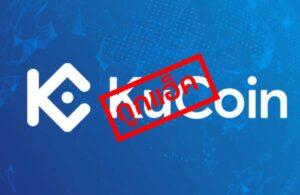 เว็บเทรด Bitcoin ชื่อดัง KuCoin ถูกแฮ็ค นักลงทุนเริ่มบ่นถอนเงินไม่ได้