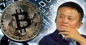 แจ๊คหม่า อดีตผู้ก่อตั้ง Alibaba กล่าวยกย่อง Bitcoin ว่าเป็นสิ่งที่จะปฏิวัติการเงินอย่างแท้จริง