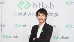 วอลุ่มการเทรด Crypto บน Bitkub พุ่งแตะจุดสูงสุดระดับ 1 พันล้านบาทเป็นครั้งแรกในประวัติศาสตร์