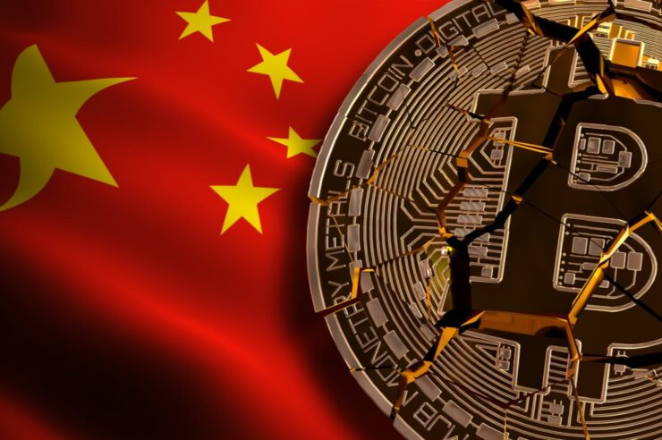 china ban cryptocurrency mining